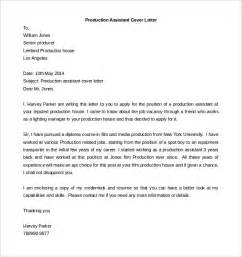 Letter Template by Free Cover Letter Template 52 Free Word Pdf Documents