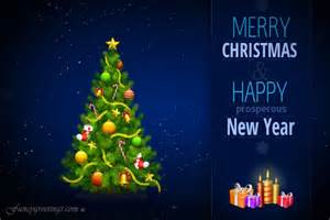 christmas and new year greeting card send free christmas
