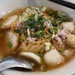 pye boat noodle happy hour best places for alcoholic slushies frozen drinks in nyc