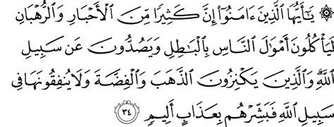 Al Quran Emas Pojok 34 Index say hafiz al quran sifat sifat orang nasrani 10 ayat