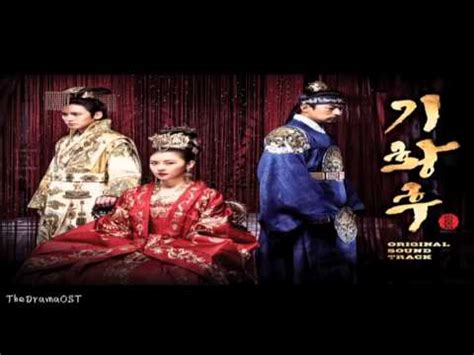theme song empress ki various artists fate empress ki ost doovi