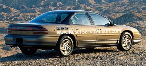 how to remove the rear door panel on dodge intrepid 1993 1997 reset service light reset oil