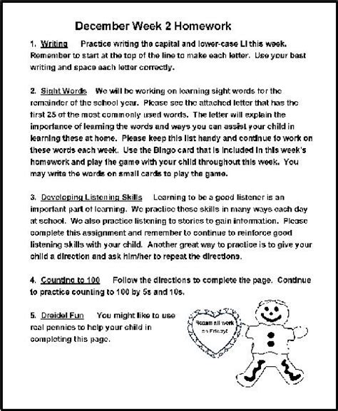 Parent Letter About Dolch Words December Homework Ideas