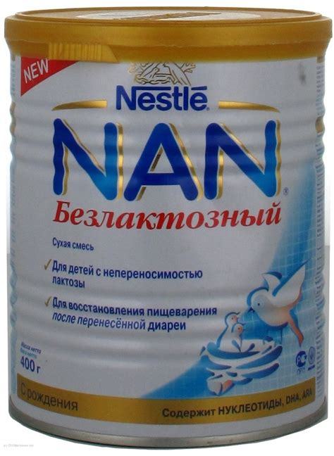 energy drink 400 babies milk formula nestle nan lactose free for babies from