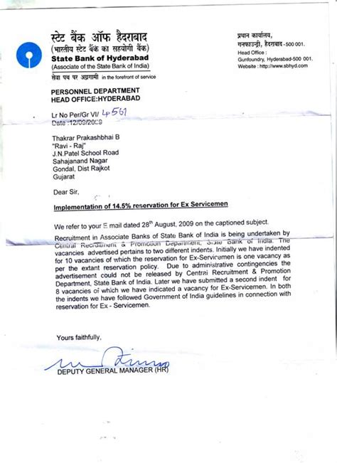 Sbi Bank Letterhead Format Kwlwgikmhpxs Rti Parent Notification Letter