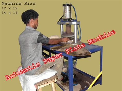 Cost Of Paper Plate Machine - automatic paper plate machine in new area howrah