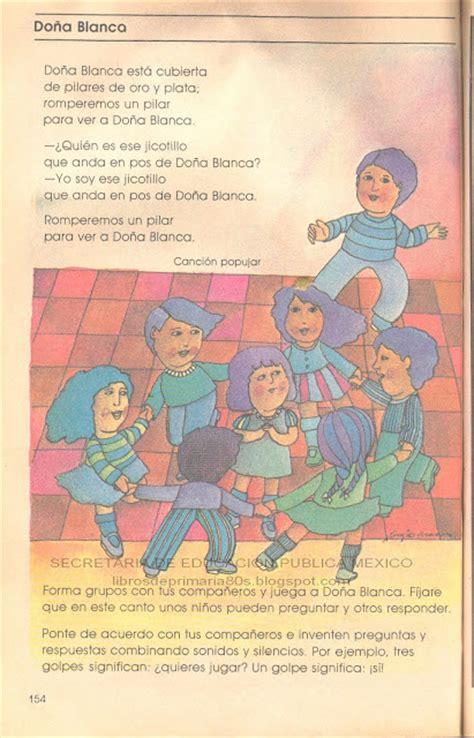 libro lecturas del juego de libros de primaria de los 80 s octubre 2011
