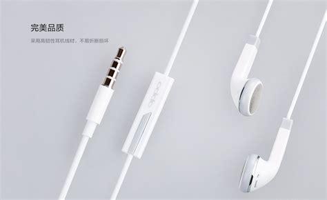 Headset Oppo F1s Oppo Official Earphone Mh123