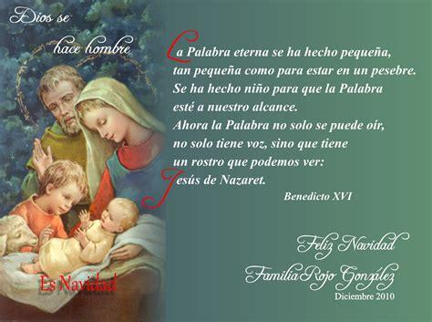 Imagenes Religiosas Para Tarjetas De Navidad   tarjetas de navidad