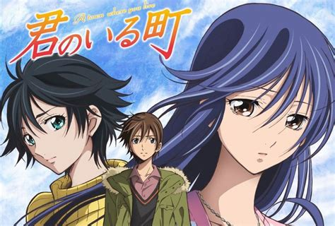 the town where you live عرض طويل لانمي a town where you live anime update