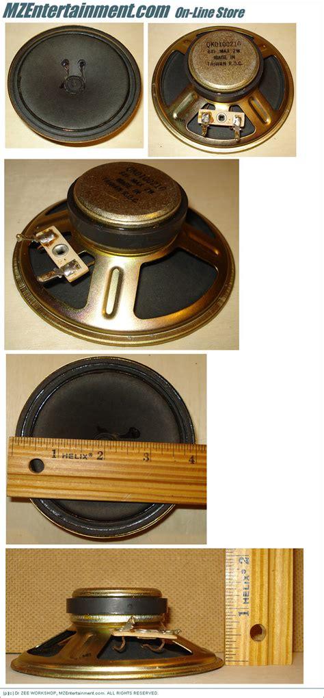 Dr 000160 Set mze electroarts entertainment mzentertainment dr zee workshop on line store speakers