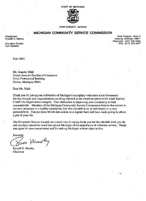 Community Service Letter Sles The Gwinn Area Lodging And Rentals