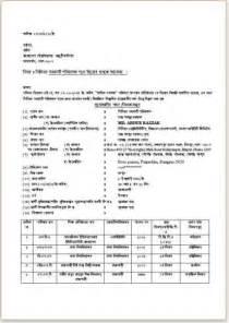 Curriculum Vitae Sle Doc Bangladesh Cv Template For Govt Freelance Front End Developer Web Designer