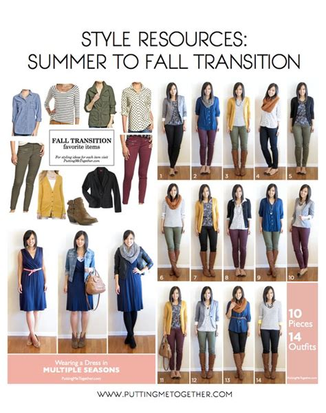 wardrobe tips style resources for transitioning from summer to fall