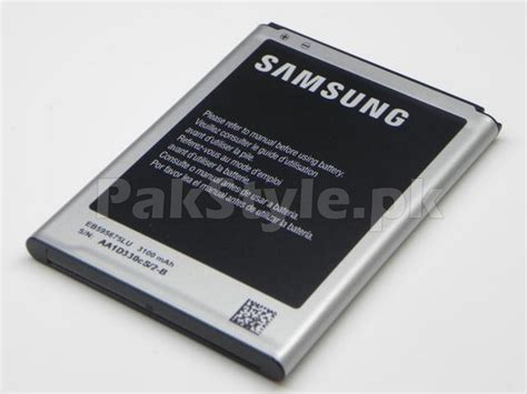 Samsung Battery Packing For Samsung Galaxy Note 2 Original samsung galaxy note 2 battery price in pakistan m002163
