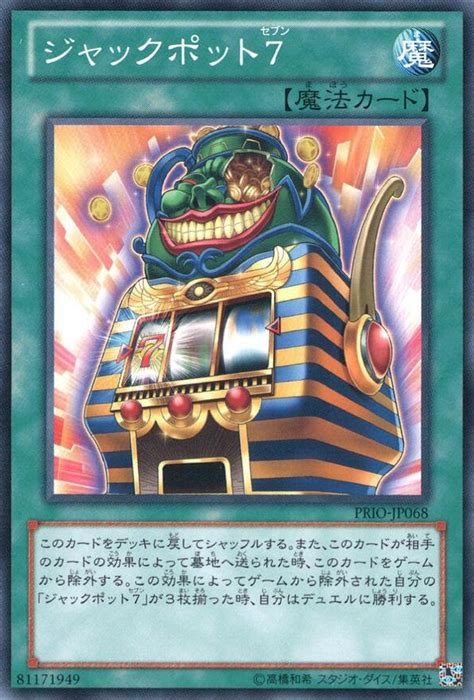 yugioh wolkian deck jackpot 7 yu gi oh it s time to duel