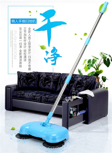 Baru Vacuum Cleaner portable eco green sweeping sweeper smart vacuum cleaner without electricity penyapu pencuci