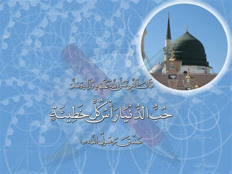 pc islamic themes islamic backgrounds for windows free windows 7 themes