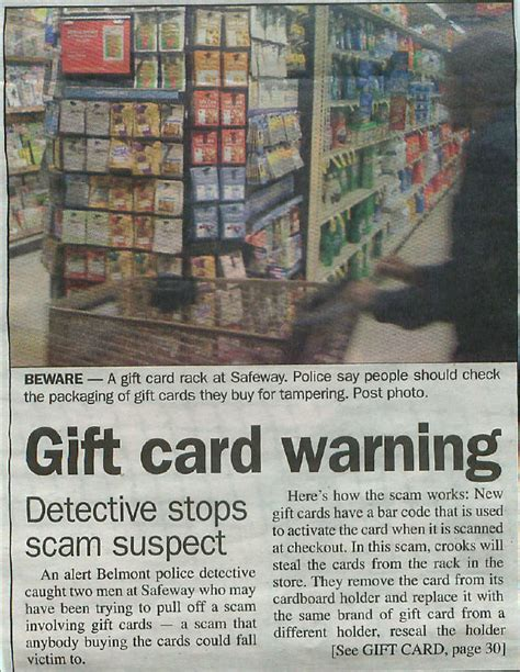scams gift card advocate