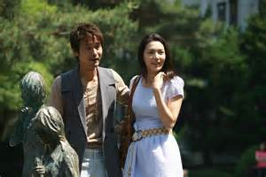 film korea natalie natalie korean movie 2010 나탈리 hancinema the