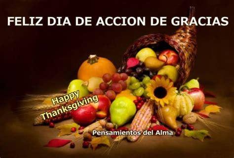 imagenes feliz dia de thanksgiving feliz d 237 a de acci 243 n de gracias happy thanksgiving imagen
