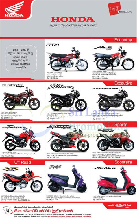 motors new bike price list honda motorcycles scooter price list offers 25 mar 2013