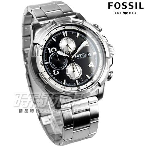 Jam Tangan Fossil Rantai Date promo jam tangan pria fossil fs5112 original