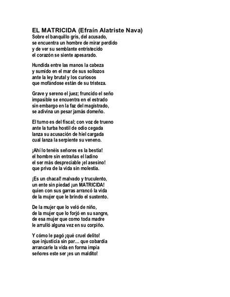 poema de cuatro estrofas poemas de amigos de cuatro estrofas new style for 2016 2017