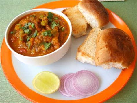pav bhaji recipe in telugu how to make pav bhaji how to make pav bhaji pav bhaji