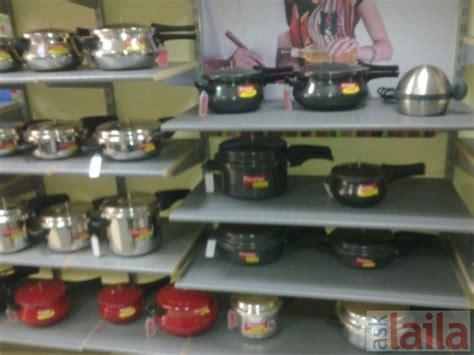 Prestige Smart Kitchen by Prestige Smart Kitchen Nanganallur Chennai Prestige