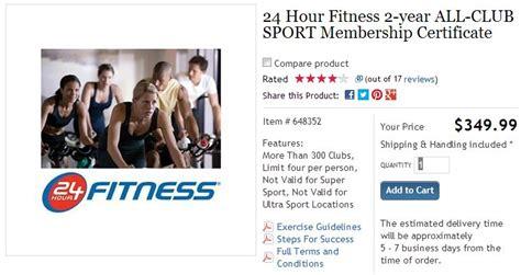 24 Hour Fitness Gift Card - 24hr fitness deals lamoureph blog