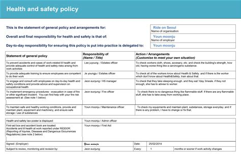 health safety statement template 2 6 health and safety implications 2014 youn