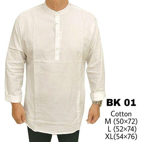 Baju Koko Lengan Panjang Katun features kemeja katun pria lengan panjang putih polos