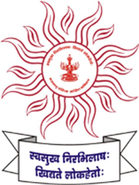 Government For Mba Graduates In Tamilnadu by Mpsc 2018 69 Post Assistant Director Tehsildar