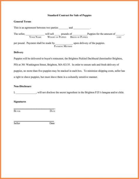 loan agreement between friends template free loan agreement between friends template sle loan