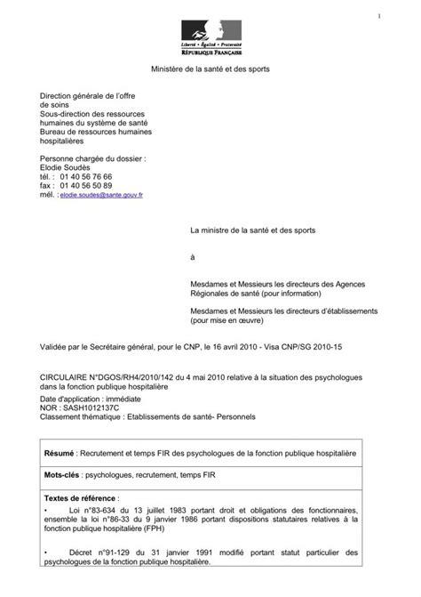 Exemple De Lettre De Demande Mutation visuel modele lettre de mutation fonction publique