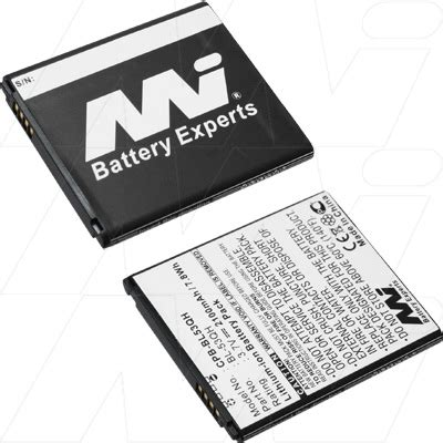 Töff Batterie by Mobile Phone Battery Batterymasta