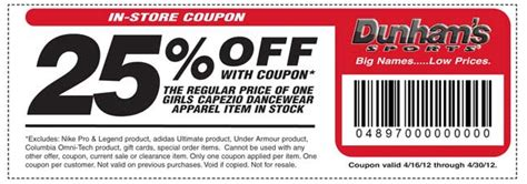 Dunhams Printable Coupon dunhams sports 25 capezio printable coupon