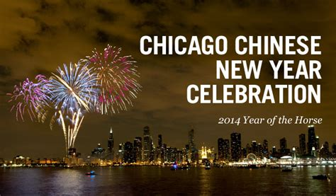 new year celebration chicago chicago new year