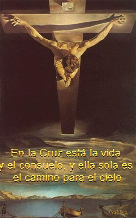 amor eterno san juan de la cruz presb tero y doctor de la amor eterno lectura del santo evangelio seg 250 n san juan 12