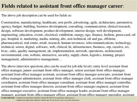 top 10 assistant front office manager questions