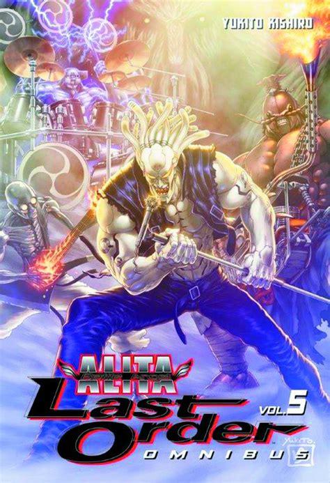battle alita deluxe edition 3 yukito kishiro fresh comics