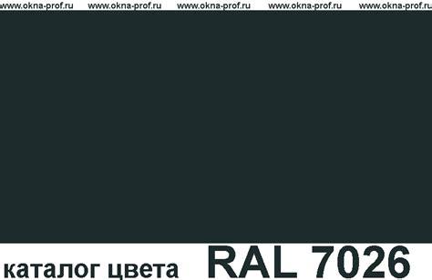 ral 7021 paint colors car interior design