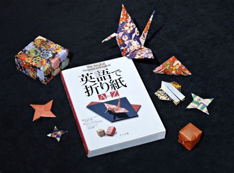 Japanese Origami Books - the a to z of origami in 171 unique japan