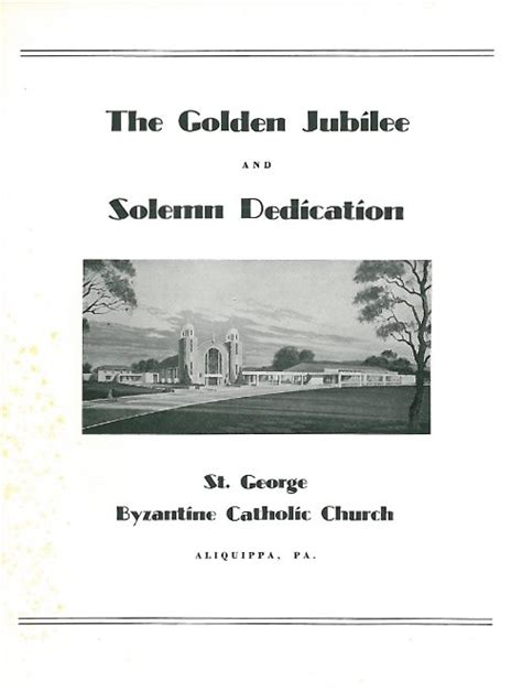 the golden jubilee archives st george byzantine