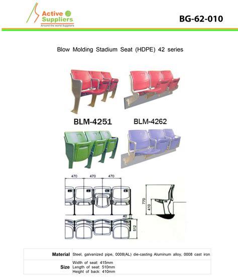 sillas sofa sillas para estadio sillas y sof 225 s
