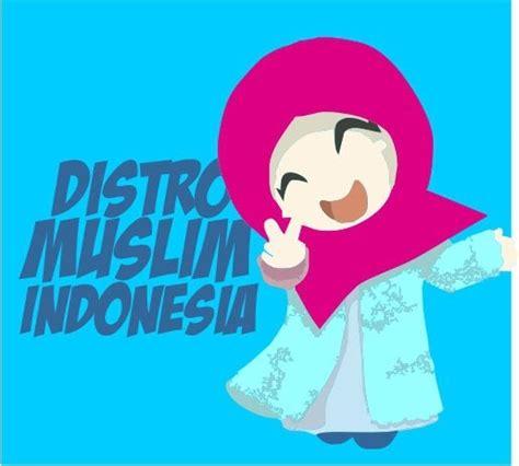 Kaos Distro Forty Six by Grosir Baju Anak Tanah Abang Kaos Anak Sholeh