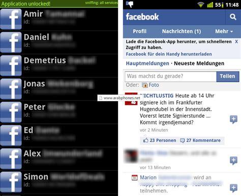 faceniff apk افضل واقوى تطبيقات الاختراق على اندرويد best android hacking apps عرب فون