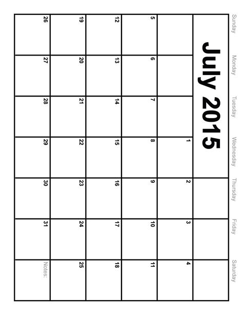 2015 Printable Monthly Calendar Printable 2015 Calendar Monthly 2017 Printable Calendar