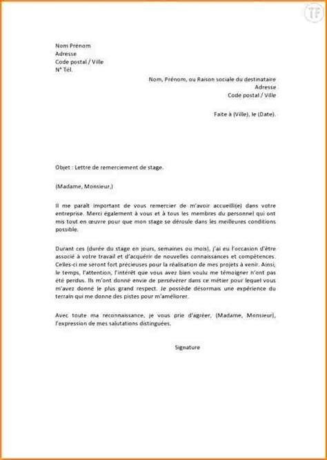 Exemple De Lettre De Motivation Pour Stage En Finance 7 Lettre De Motivation Stage 3eme Curriculum Vitae Etudiant